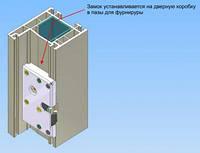 Электромеханический замок для пластиковых дверей ШЕРИФ-5 накладной