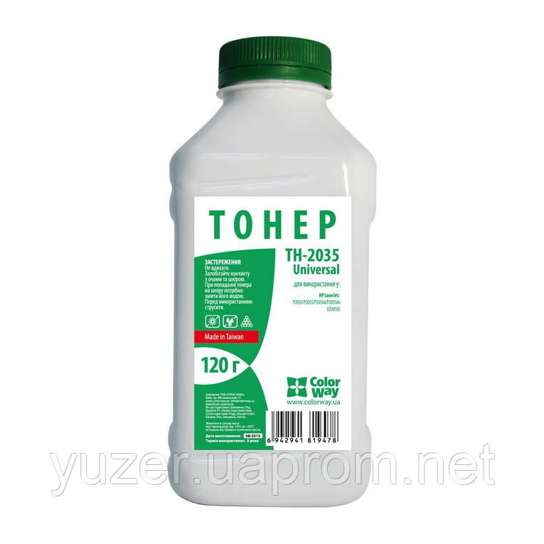"""Тонер Colorway HP LJ P2035/2055 (120 г) ТН-2035 - магазин """"ЮЗЕР"""" в Хмельницкой области"""