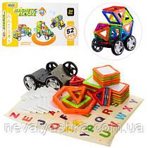 Конструктор Магнитный Magnetic Block транспорт машинки колеса буквы, 52 дет., CXY004D,010174