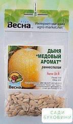 Дыня 'Медовый аромат' (Зипер) ТМ 'Весна' 4г