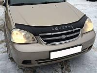 Дефлектор капота (мухобойка) Chevrolet Lacetti с 2003 г.в.седан/универсал