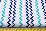 Ткань с тонким зигзагом сине-бирюзового цвета (№219а), фото 2