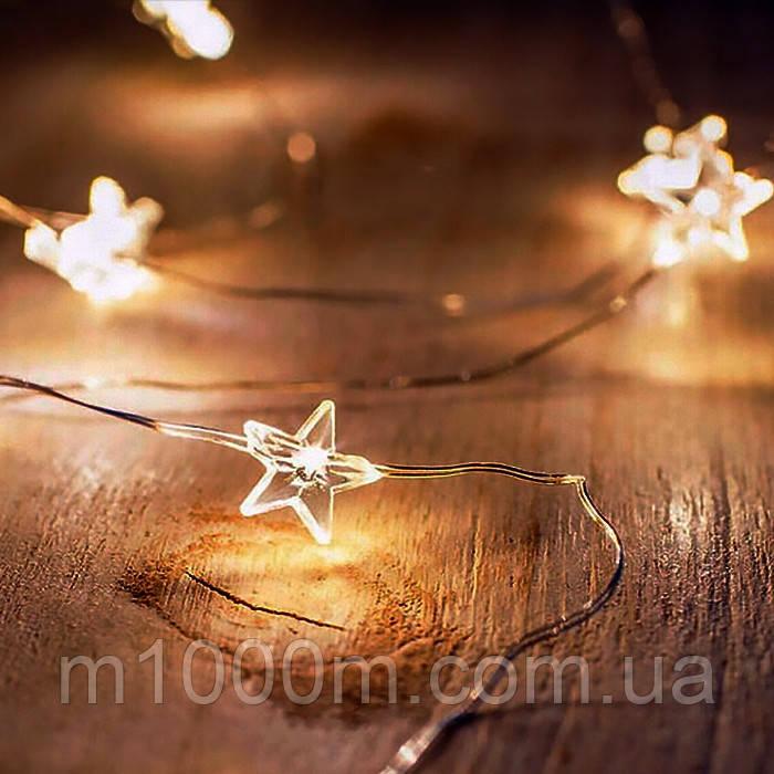 Гирлянда нить Звездочки 15LED  белый теплый свет 25440