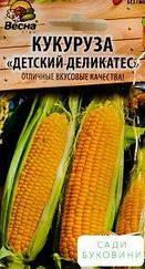 Кукуруза 'Детский деликатес' (Новый пакет) ТМ 'Весна' 10г