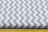 Ткань со светло-серым зигзагом, плотность 125 г/м.кв, № 26а, фото 6