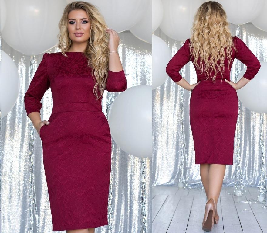 Платье-миди приталенное из жаккарда (К25598)