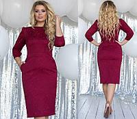 Платье-миди приталенное из жаккарда (К25598), фото 1
