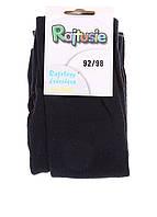 """Колготки детские х/б с рисунком """"Raitusie"""", color-mix, 80-86см, фото 1"""