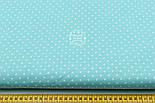 Ткань с белым горошком 4 мм на мятном фоне   (№ 804)., фото 2