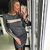 Очаровательное платье мерцающий люрексовый трикотаж гафре.  Размер: 42-46 . Цвета разные (5362), фото 6