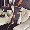 Очаровательное платье мерцающий люрексовый трикотаж гафре.  Размер: 42-46 . Цвета разные (5362), фото 8