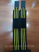 Кистевые бинты Inzer Gripper (жолтые), фото 1