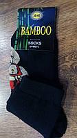 """Жіночі махрові шкарпетки""""BAMBOO Порося в окулярах"""", фото 1"""