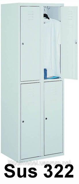Ячеечный металлический шкаф (локер) на 4 отделения - ООО «Литпол-Украина» в Харькове