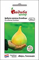Насіння цибулі Ексибішн (100шт) Садиба Центр