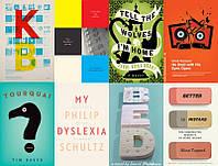 Дизайн книги онлайн
