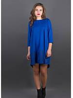 Платье женское свободного кроя, платье красивое электрик, платье молодежное нарядное с перфорацией, фото 1