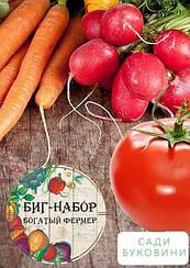Биг-набор овощей 'Красная грядка' 'Богатый фермер' (в коробке) ТМ 'Весна' 60уп