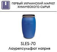 Sles-70 (лаурилсульфат натрия, 2-мол., этоксил. 70%)