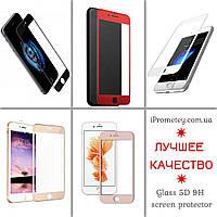 Защитное стекло 5D для iPhone 6s/6 Оригинал Glass™ 9H олеофобное покрытие на Айфон