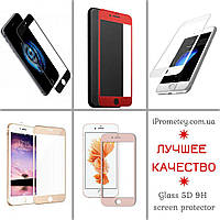 Защитное стекло Glass™ 5D 9H Айфон 6 iPhone 6 Айфон 6s iPhone 6s Оригинал