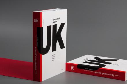 Макеты книг дизайн в Днепре