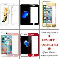 Защитное стекло 5D для iPhone 6s Plus/6 Plus Оригинал Glass™ 9H олеофобное покрытие на Айфон, фото 1