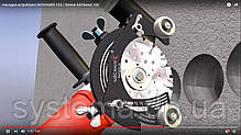 Насадка-штроборез Mechanic AirCHASER 125 / Device AirChaser 125, фото 2