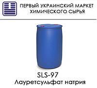 SLS-97 (лаурилсульфат натрия, порошок. 97%)