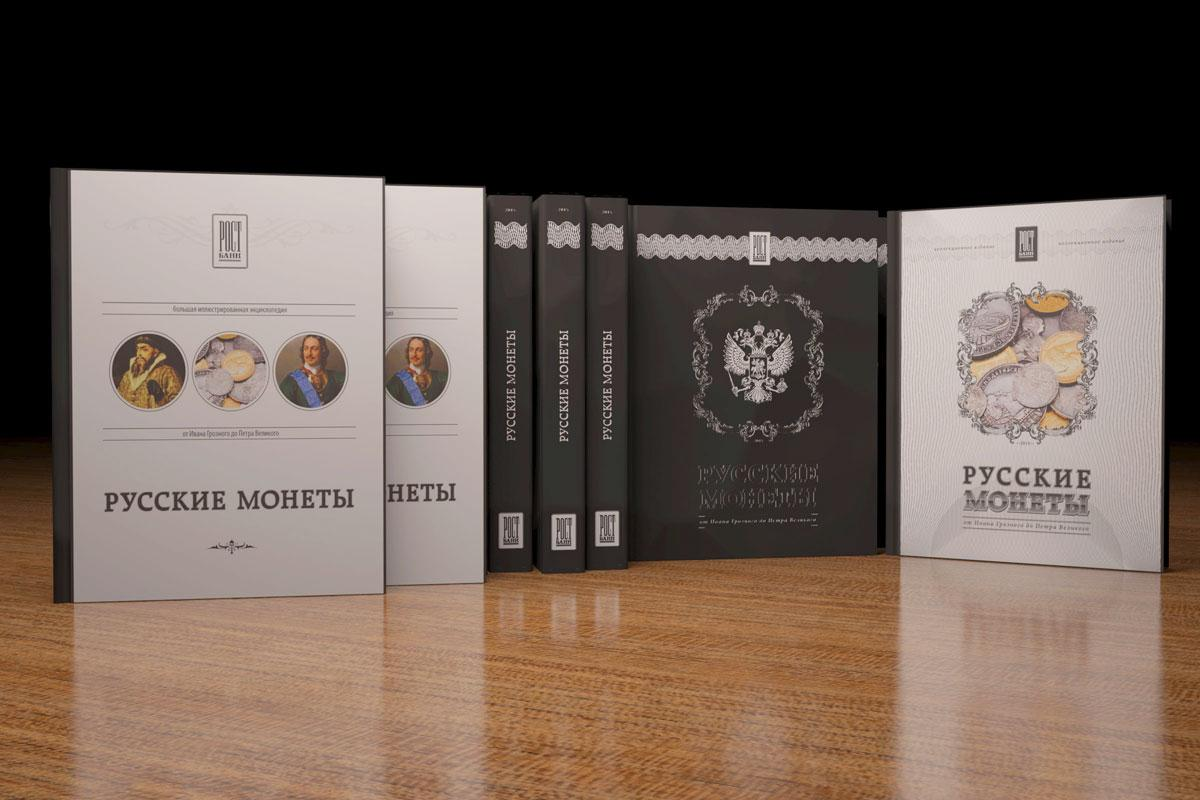 Дизайн проектирование книги