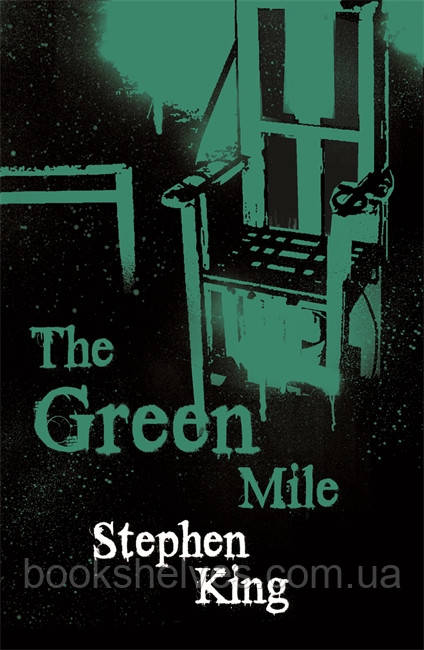 The Green Mile (new)
