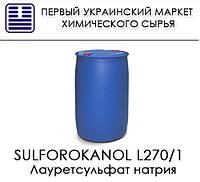 Sulforokanol L270/1 (лауретсульфат натрия, 2-мол., этоксил. 70%)