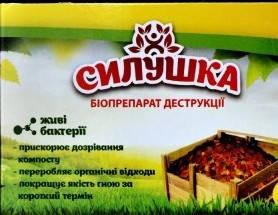 Биопрепарат Силушка, 50 г — средство для компоста., фото 2