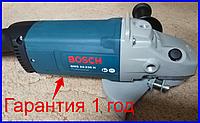 Машина углошлифовальная (УШМ, болгарка) BOSCH GWS 24-230H / Гарантия 1 год
