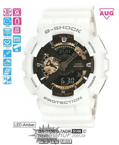 Наручные часы Casio GA-110RG-7AER