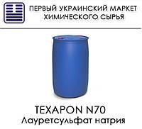 Texapon N70 (лауретсульфат натрия, 2-мол., этоксил. 70%)