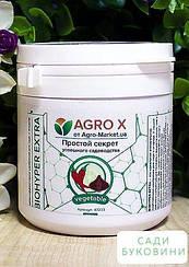 Минеральное удобрение BIOHYPER EXTRA 'Для овощей' (Биохайпер Экстра) ТМ 'AGRO-X' 100г