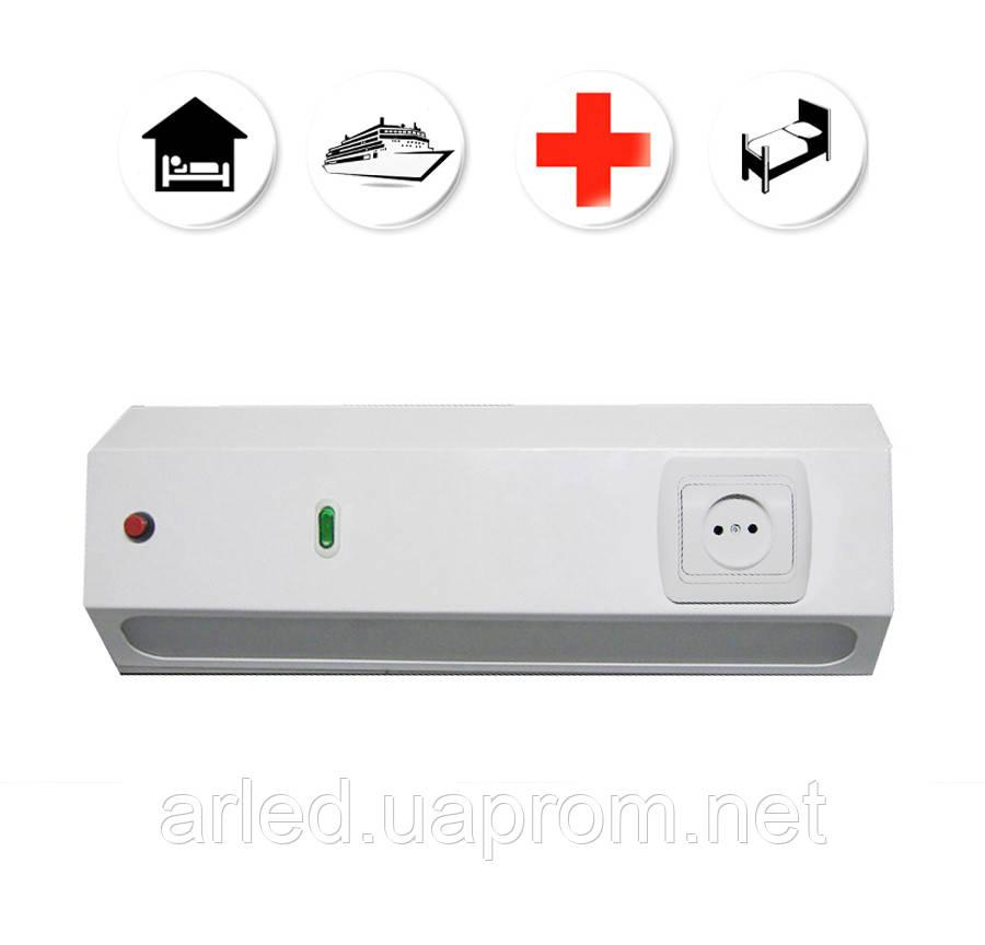 Светильник ODT + - LED 8 Вт. А++ прикроватный, больничный