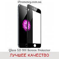 Защитное стекло 5D для iPhone 6s/6 Оригинал Glass™ 9H олеофобное покрытие на Айфон Black Черный