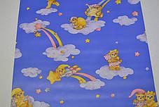 Обои для стен детские шпалери в дитячу сині з медведиками паперові в детскую 0,53*10м, ограниченное количество, фото 3