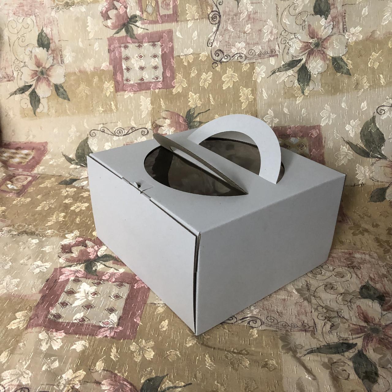 Коробка с ручкой / 260х260х150 мм / ГОФР-Белая / окн-ручка  / для торт