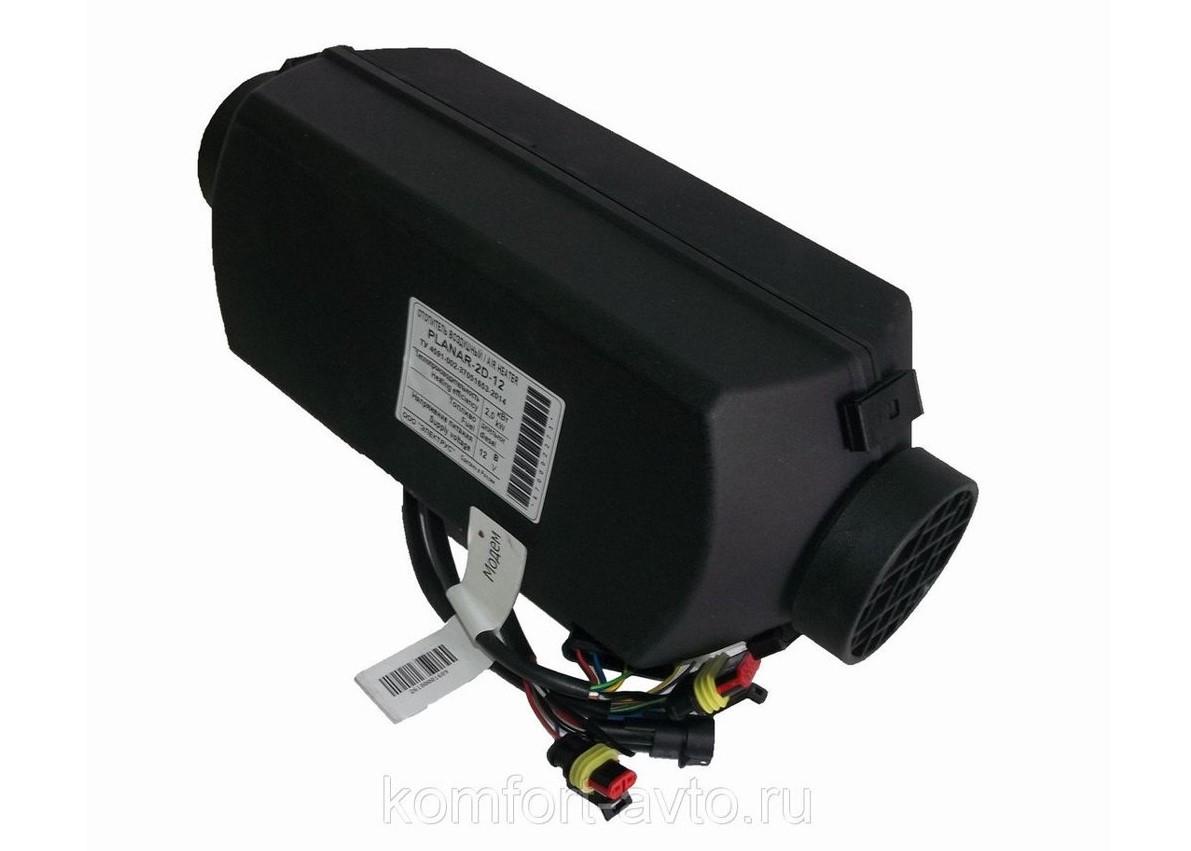 Автономный воздушный отопитель «Air Heater» Planar-44D12-GP 4kW