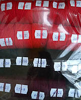 Акриловая нитка для вышивания рушныка (классический) Нитка красная нитка черная нитка бордо