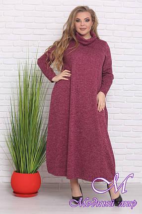 cc27fb0c0d1 Длинное теплое женское платье большого размера (р. 54-62) арт. Переплетение
