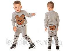 """Костюм детский шерстяной """"Литл Собачка"""" (свитер + лосины), для мальчика, цвет серый"""