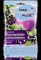 Das gesunde Plus Holunderblute-Johannisbeere Леденцы для горла без сахара Бузина и смородина + витамин С 75 г
