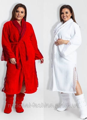 Махровый длинный женский халат с жемчугом+ сапожки №106  (р.42-52)