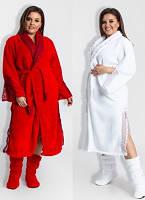 Махровый длинный женский халат с жемчугом+ сапожки №106  (р.42-52), фото 1