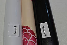Обои для стен шпалери Малина розовый бежевый влагостойкие 0,53*10м, фото 3