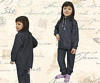 Детский спортивный теплый костюм Люрекс